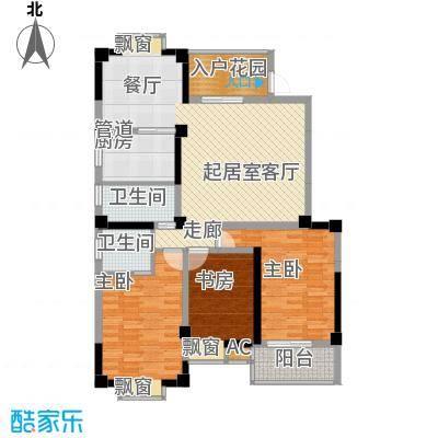 金霞苑3户型