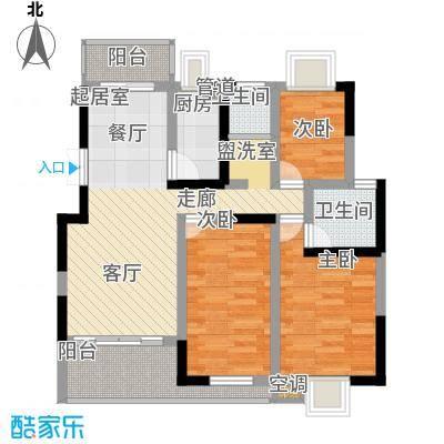 赤岗冲轻工设计院宿舍72.00㎡面积7200m户型