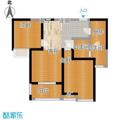 中建开元壹号84.00㎡二期国邑B1户型