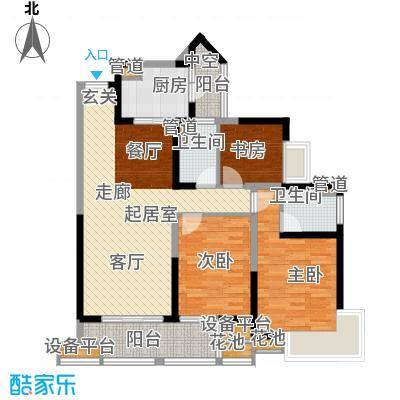 西城公寓126.00㎡面积12600m户型