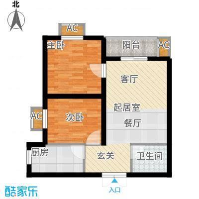 中环国际城68.56㎡2号楼I户型