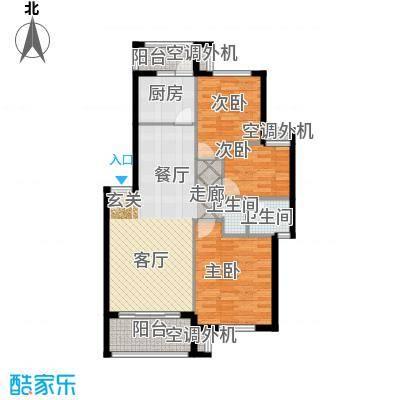 桔香鑫城133.00㎡面积13300m户型
