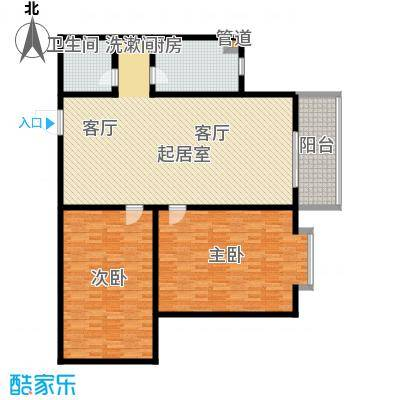 新文化花园新丽居150.00㎡面积15000m户型
