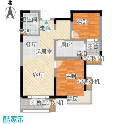 河东万达广场93.84㎡面积9384m户型