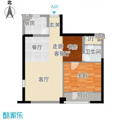 仁恒海河广场90.57㎡2号楼F4面积9057m户型