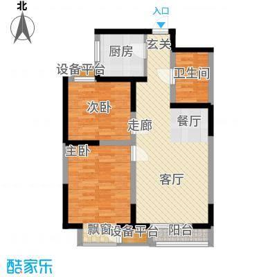 格调竹境80.00㎡二期9号楼标准层面积8000m户型