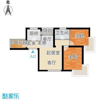 天地源津九轩88.00㎡1、2、3号楼面积8800m户型