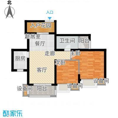 湘江世纪城赏江苑93.00㎡面积9300m户型