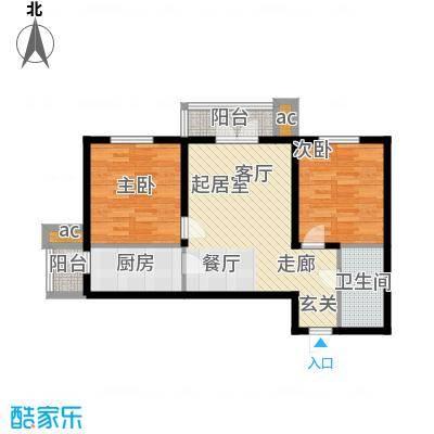 和平时光93.84㎡3号楼标准层J户面积9384m户型