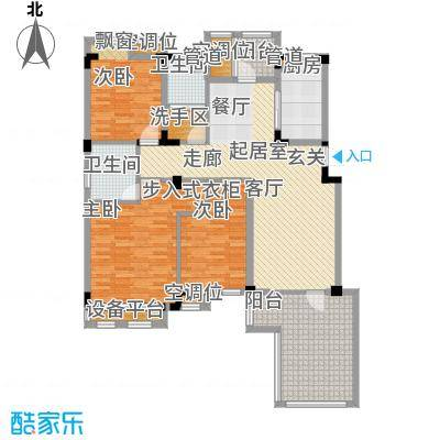 朗钜天域维尔蓝堤QND3户户型