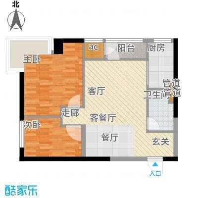 仁恒海河广场90.19㎡一期2号楼1面积9019m户型