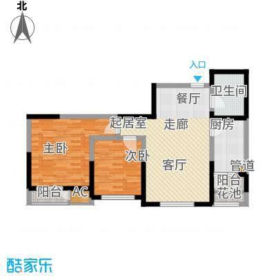 格调艺术领地92.00㎡1-2-3号楼2C户型