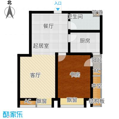 绿岛公寓94.18㎡高层标准层C户型