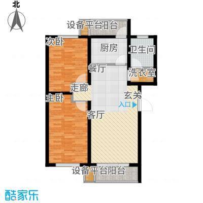 翰林雅苑91.53㎡多层标准层A3户型
