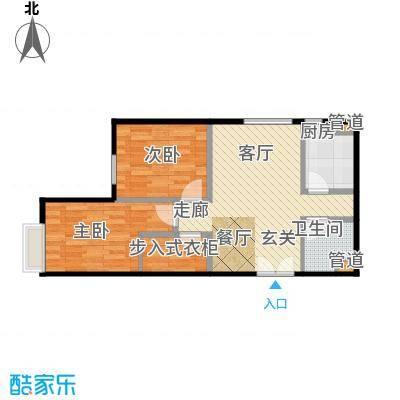 东北角艺术公寓91.58㎡一期1、2、3#楼2-32层B户型