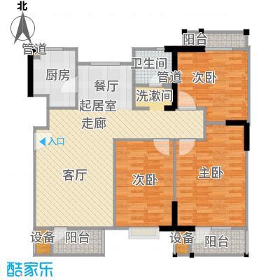 福源九方116.00㎡洋房标准层C2户型
