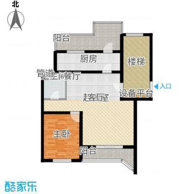 燕宇艺术家园N顶层户型