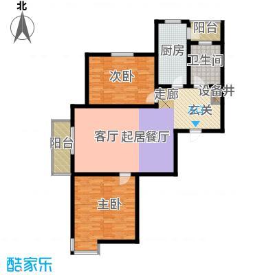 宝龙湾家园117.15㎡N房型面积11715m户型
