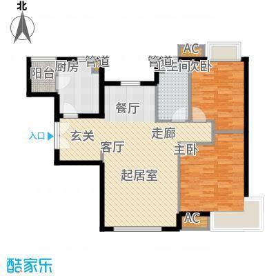 天津富力湾89.67㎡一期9号楼标准面积8967m户型