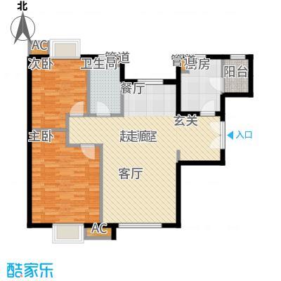 天津富力湾89.24㎡一期9号楼标准面积8924m户型