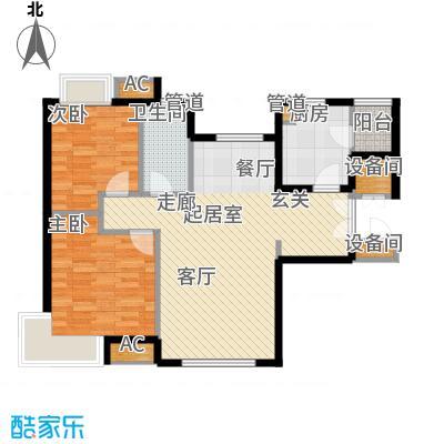 天津富力湾88.67㎡一期9号楼标准面积8867m户型