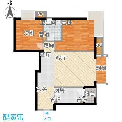 天津湾海景雅苑92.30㎡5号楼标准面积9230m户型