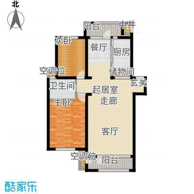 海川园116.00㎡33、35号楼标准层B2户型