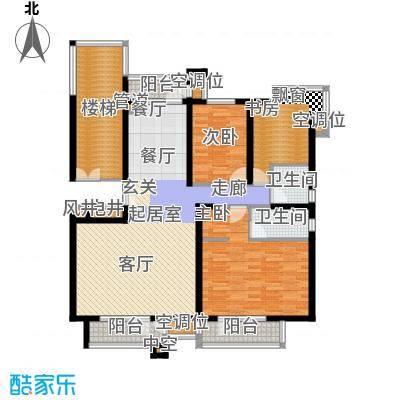 海川园133.00㎡洋房标准层C1户型