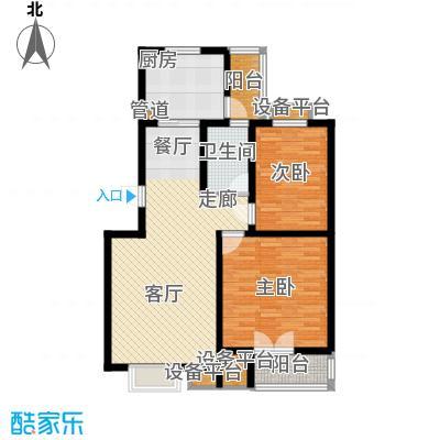 天津滨海现代城97.78㎡洋房标准层e户型