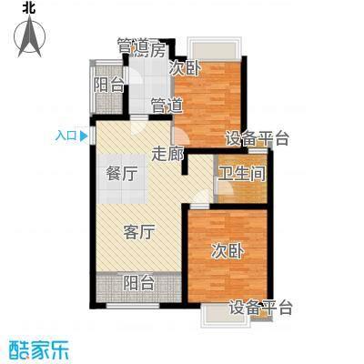 天津滨海现代城98.87㎡洋房标准层h户型