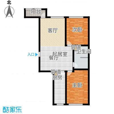 顶佳金领地138.69㎡一期高层1、2#楼标准层C4户型