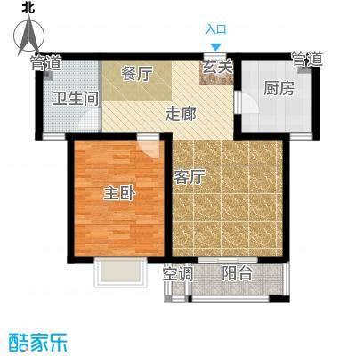 和骏新家园66.95㎡洋房标准层户型