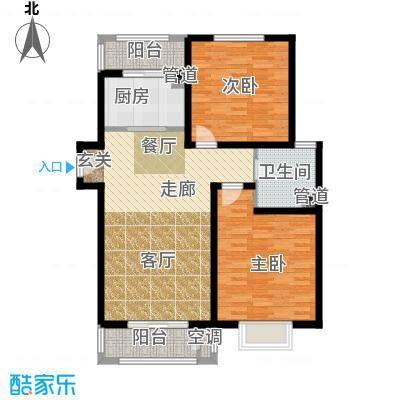 和骏新家园94.90㎡洋房标准层户型