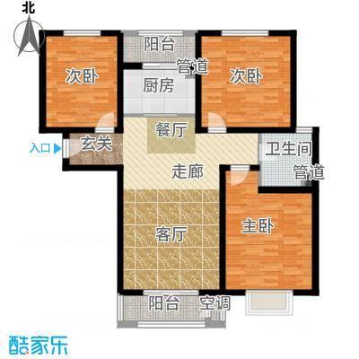 和骏新家园109.81㎡洋房标准层户型