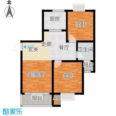 经纬城市绿洲滨海99.19㎡4、9号楼标准层A2户型