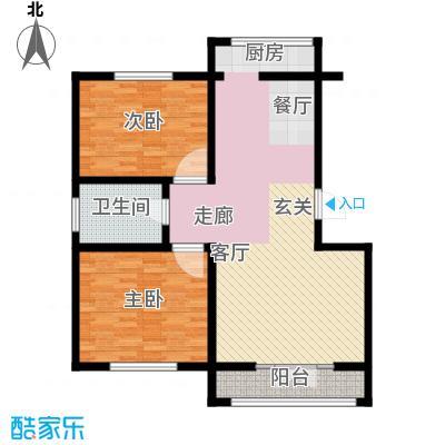 天津星河花园95.84㎡一期2、4#楼标准层A户型