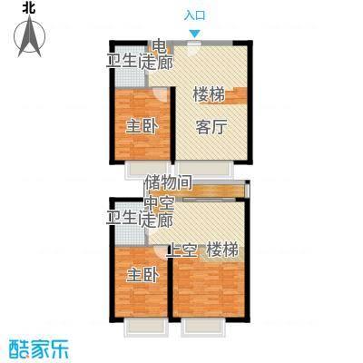豆蔻工社70.00㎡A1-A4号楼标准层复式A1户型