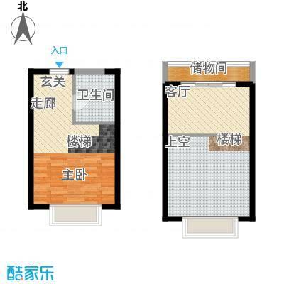 豆蔻工社50.00㎡A1-A4号楼标准层复式B1户型