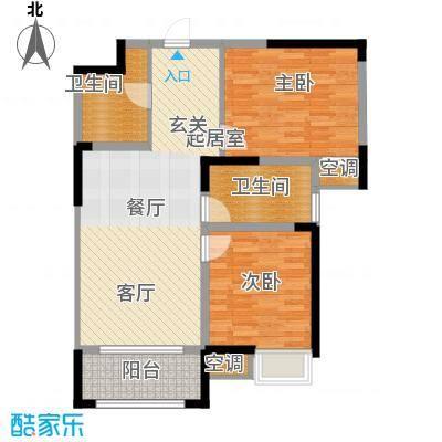 泰达风景81.12㎡16、23、24、28号楼标准层H1户型