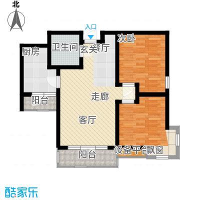 华城领秀92.88㎡二期14-15号楼标准层Q4户型