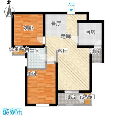 矽谷港湾88.26㎡知本家公寓标准层B1户型