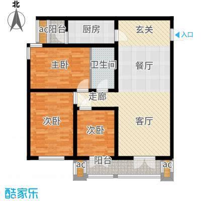 和平时光116.85㎡1、2号楼标准层面积11685m户型