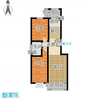 和骏新家园94.24㎡洋房标准层户型