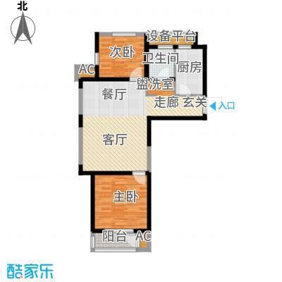 国耀上河城92.74㎡高层16#、17#、18#楼2-33层A4户型