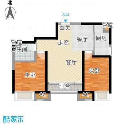 国耀上河城90.23㎡1#、2#、3#、4#、5#号楼标准层A2户型