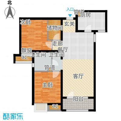 保利海棠湾97.00㎡一期高层标准层A1户型