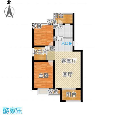 龙湾福泰花园97.36㎡多层标准层B户型