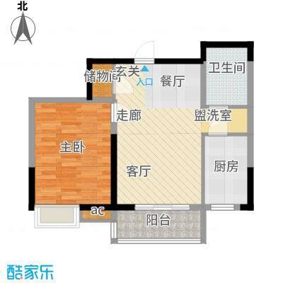 艺树澜庭71.00㎡小高层标准A2户型
