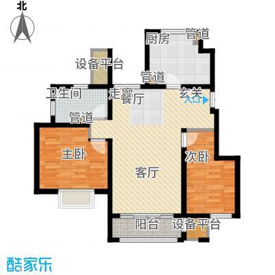 吉宝季景兰庭102.00㎡洋房标准层2B1-L2户型