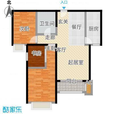 中建滨海壹号99.93㎡高层2号楼标准层全阳户型